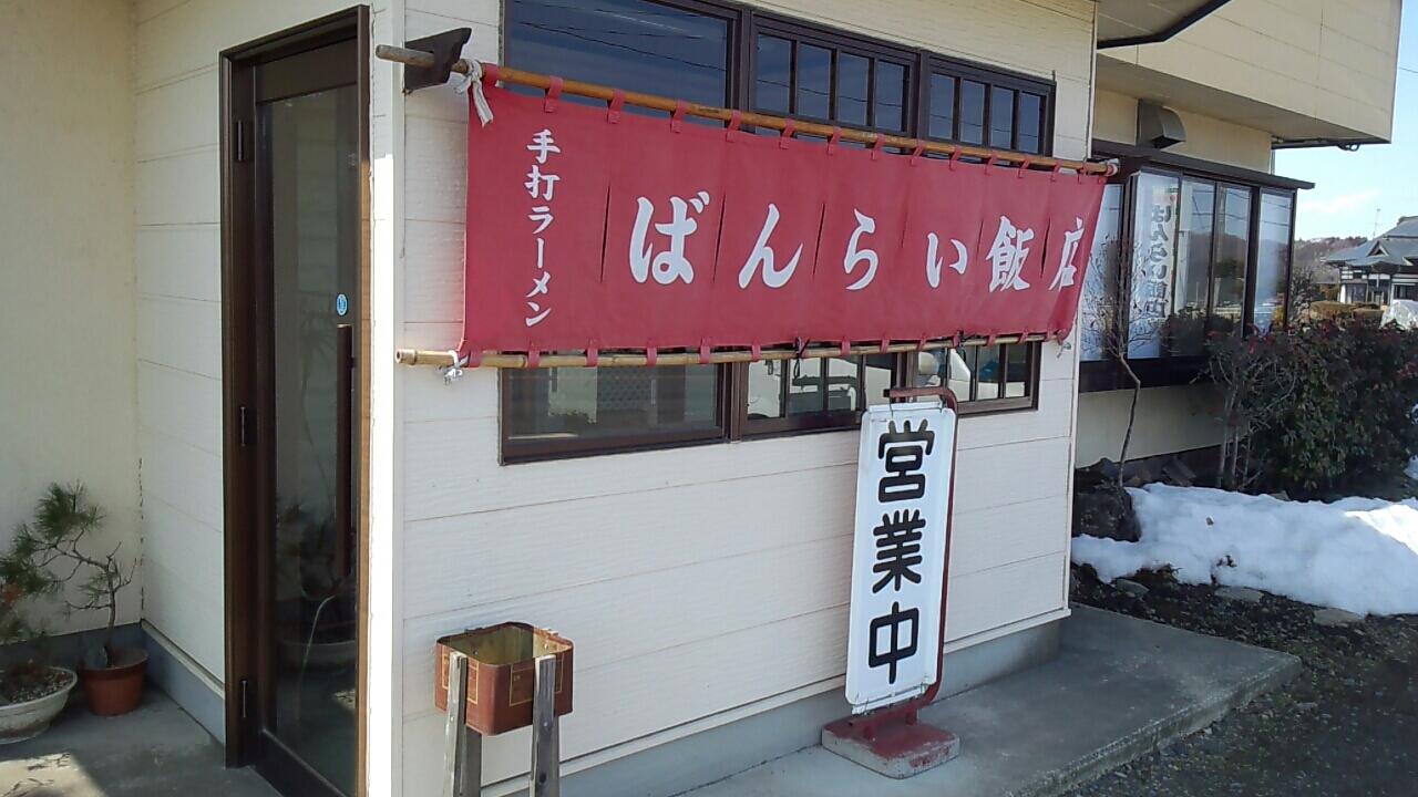 fc2_2014-03-09_12-46-06-788.jpg