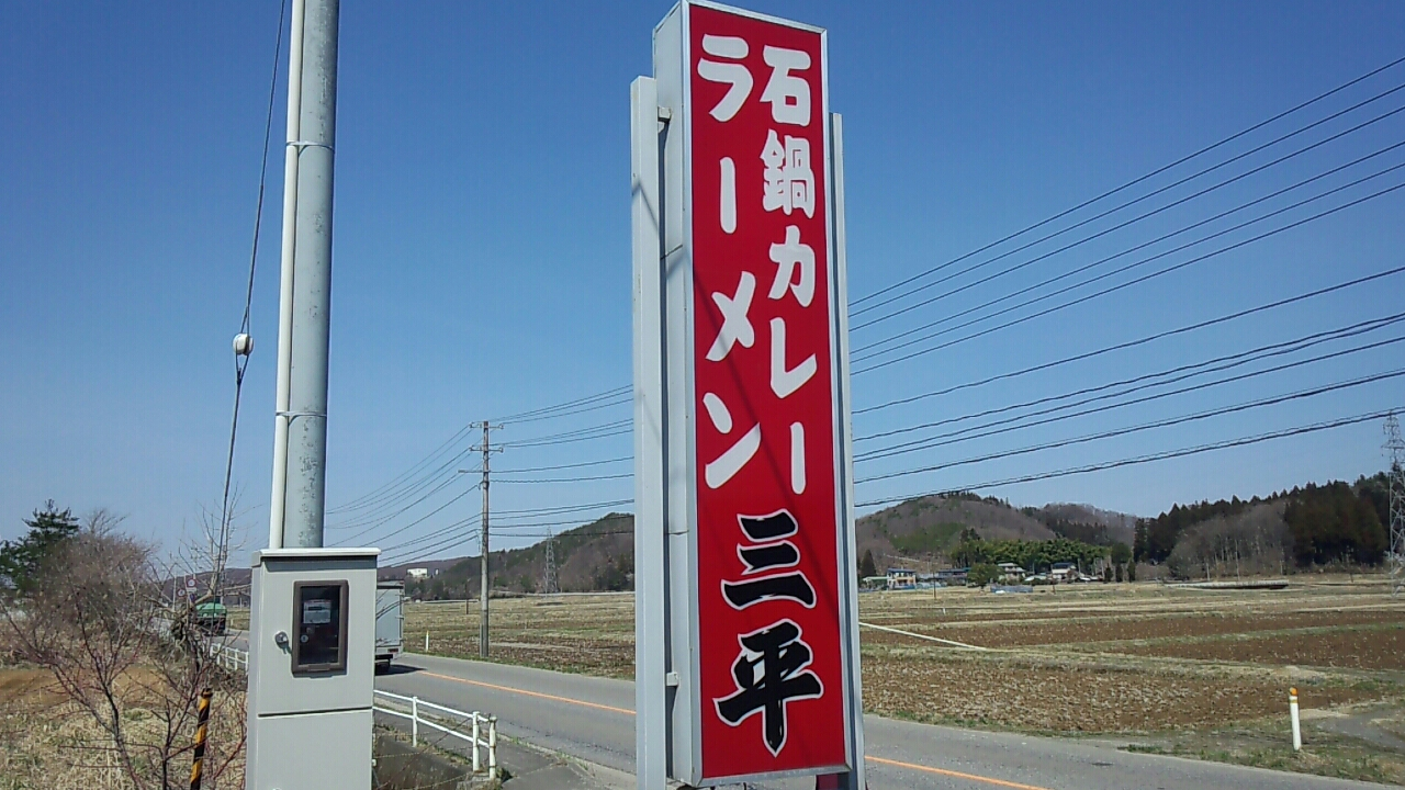 fc2_2014-04-01_17-31-21-131.jpg