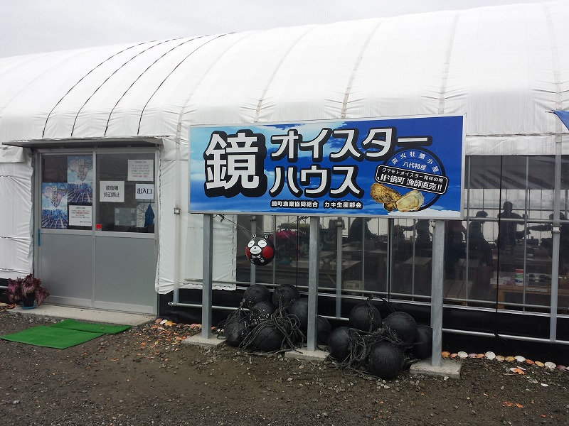 20140329_104800.jpg