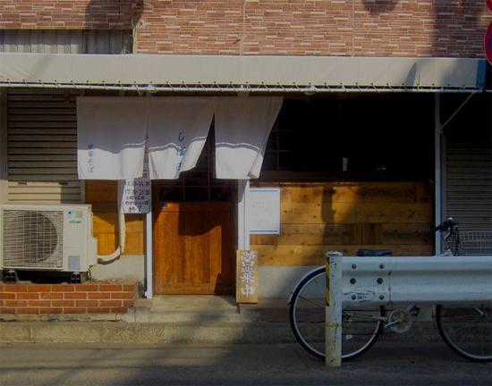sengawa shibata01