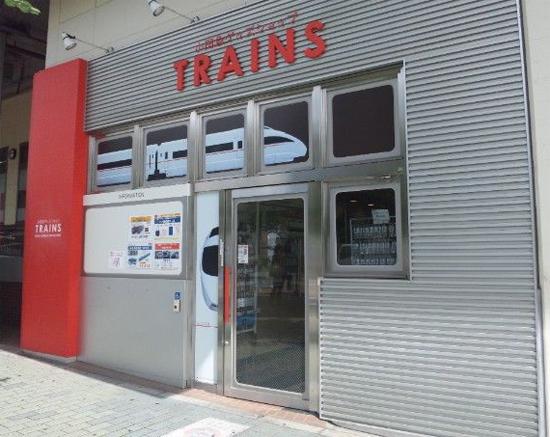 TRAINSizumitamagawa.jpg
