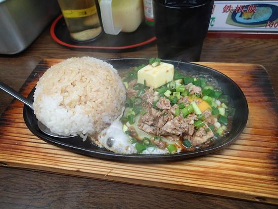ba-rice.jpg