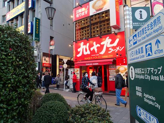 tsukumoiidabashi.jpg