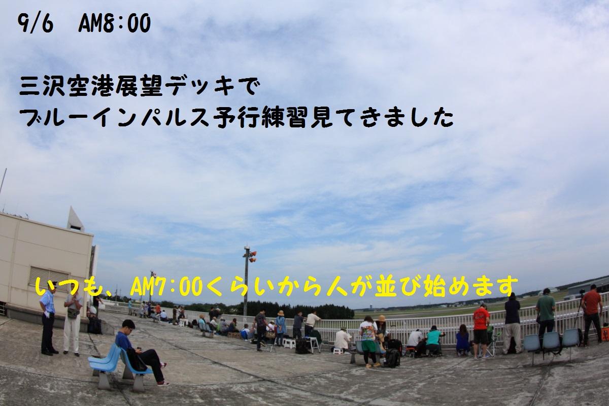 1_201409101941421cf.jpg