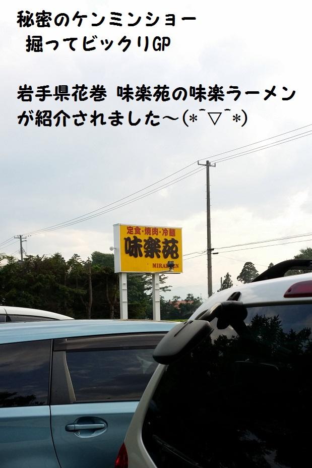 20140726_165337.jpg
