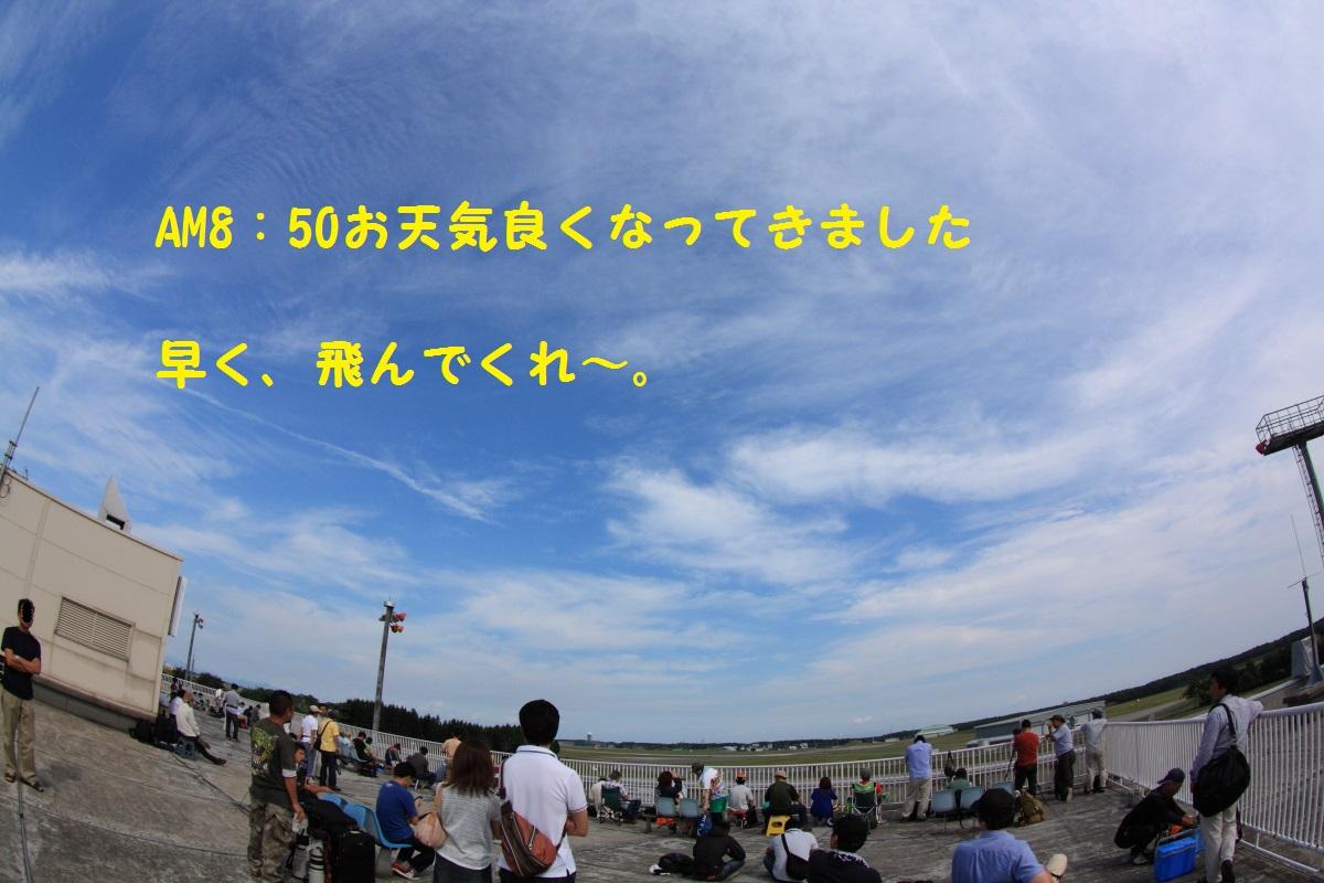 3_20140910194141405.jpg