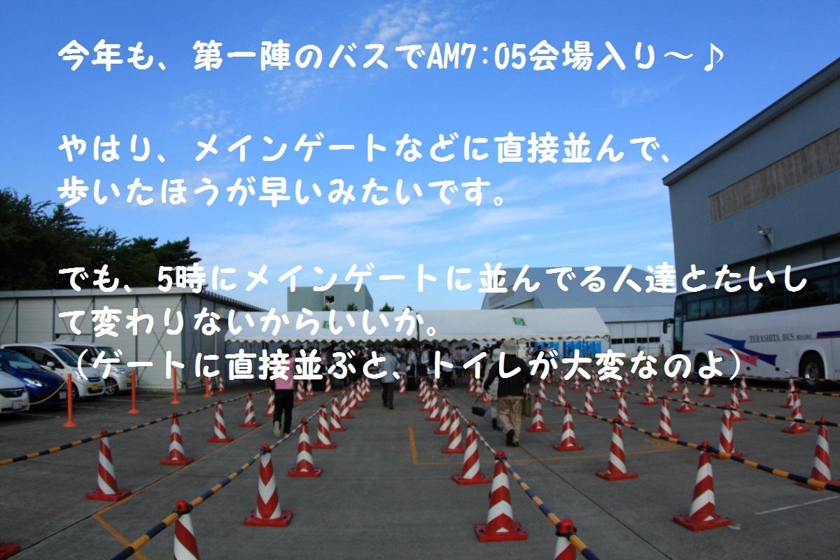 3_20140911204410acc.jpg