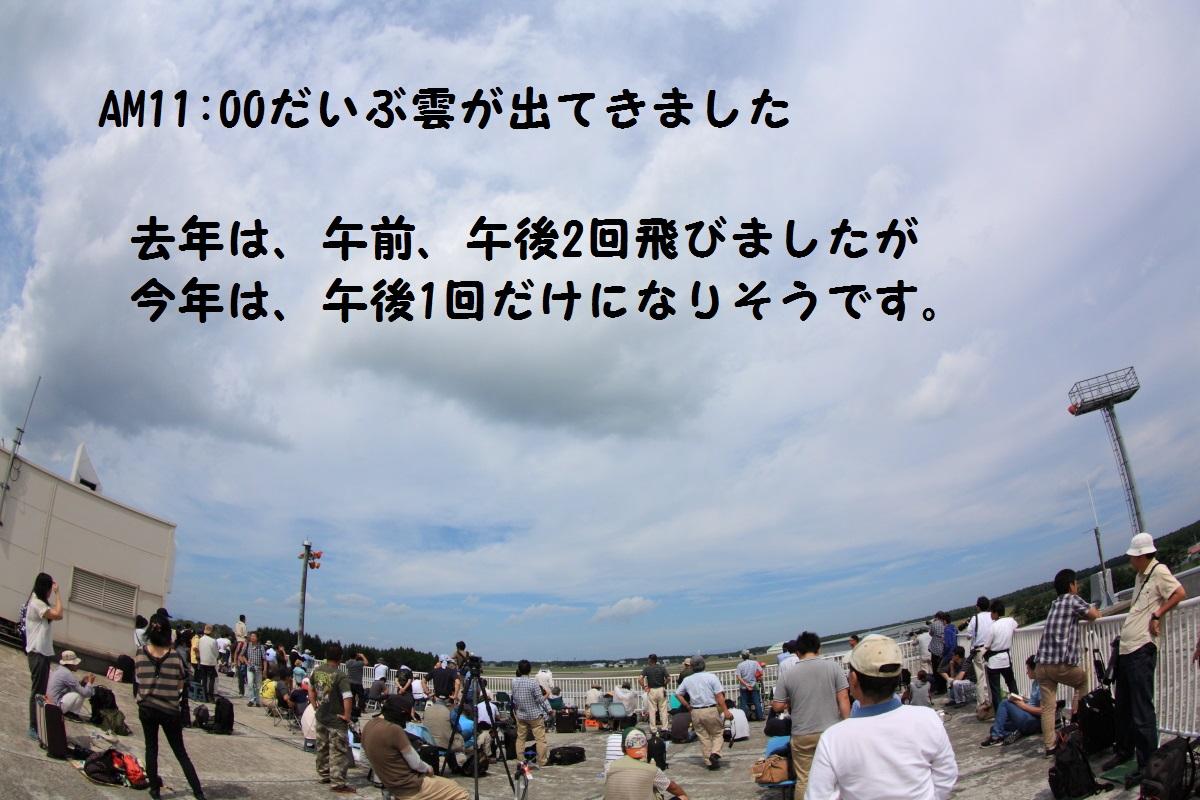 5_20140910194140067.jpg