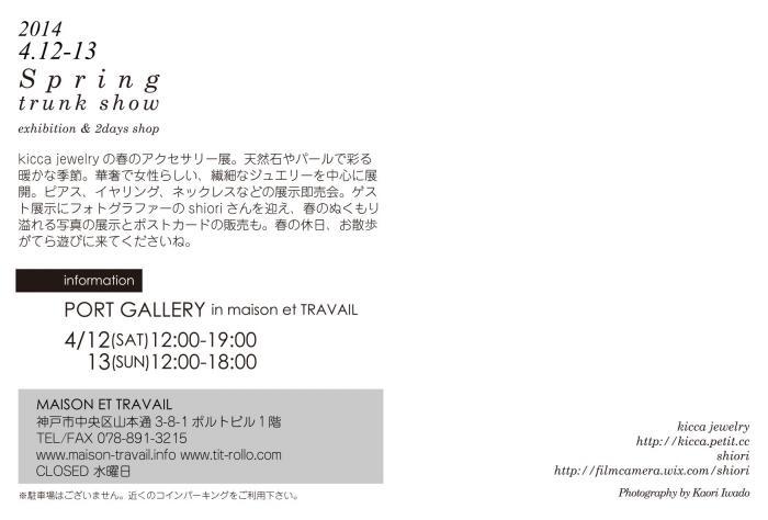 hagaki-YY+[kiccaDMura]_convert_20140306225337