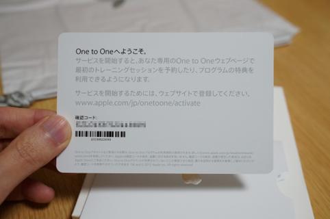 mac_003.jpg