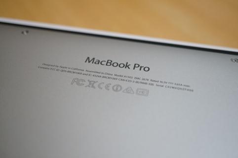 mac_017a.jpg