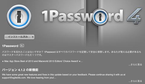 mac_031.jpg