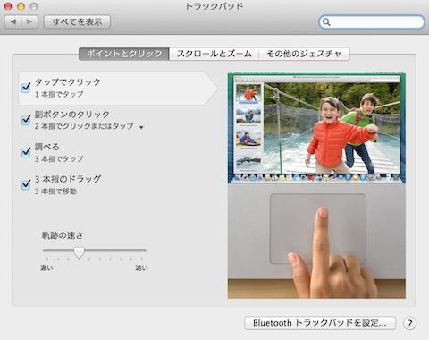 mac_033.jpg