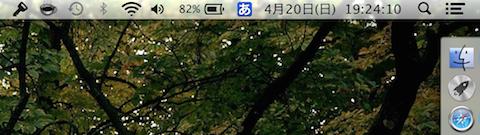 mac_035.png