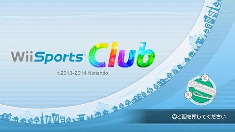 wiisports_001.jpg