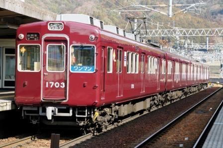 能勢電車2