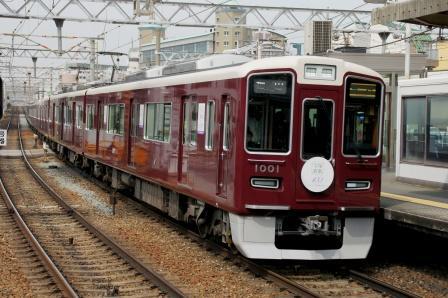 阪急1001