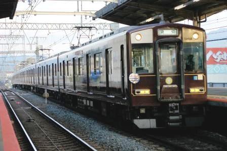 20141115近鉄団臨 1