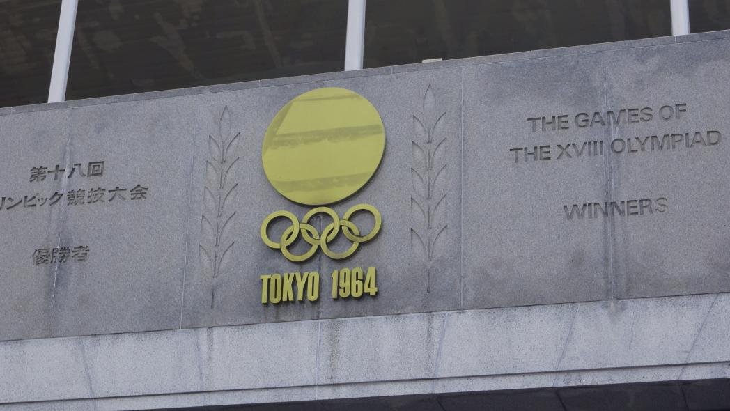 国立競技場スタジアムツアーTOKYO1964