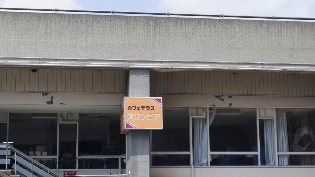 国立競技場ツアーカフェテラス・オリンピア20140507