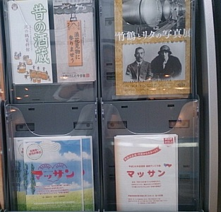 吹田工場 2014-09-02 DSC_0213