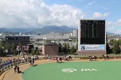 札幌競馬場 香川2014年9月7日 009