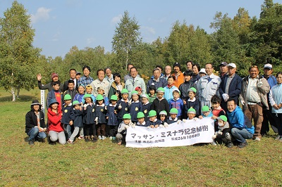 2014年10月08日 マッサン・ミズナラ記念植樹037(400)