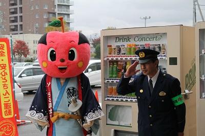 全国地域安全運動 2014年10月14日 003(400)