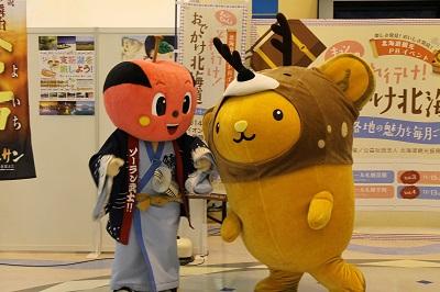 2014年10月19日 イオン平岡 おでかけ北海道069(400)