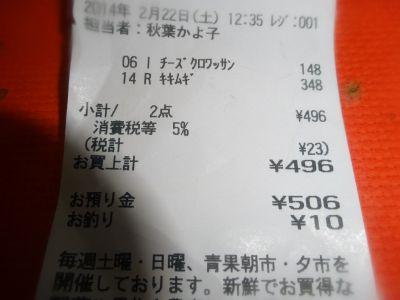 mini_DSC01299.jpg