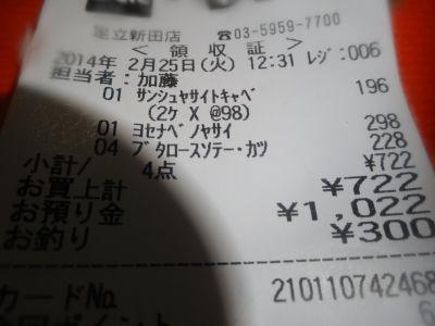 mini_DSC01314.jpg