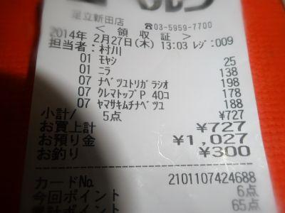 mini_DSC01327.jpg