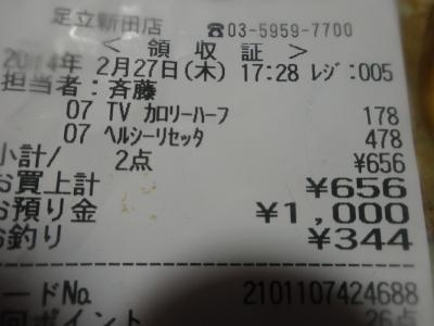 mini_DSC01337.jpg