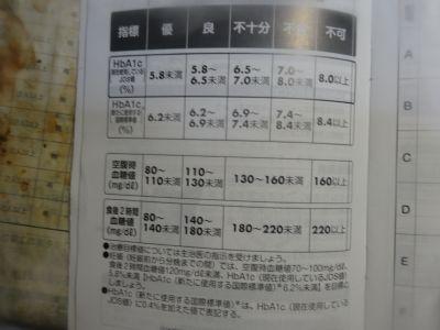 mini_DSC01466.jpg