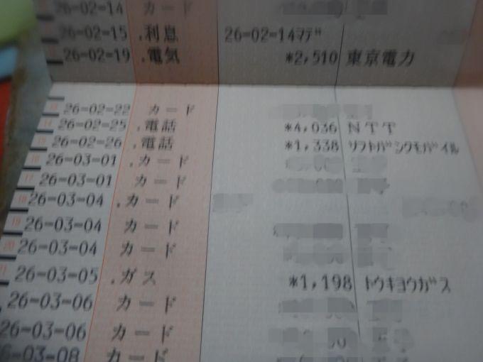 mini_DSC01508.jpg