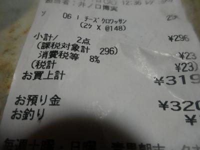 mini_DSC01527.jpg