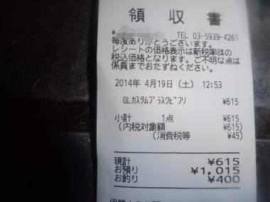 mini_DSC01661.jpg