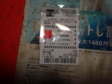 mini_DSC01704.jpg