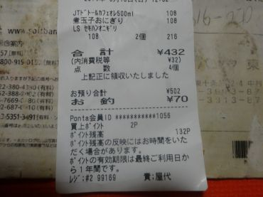mini_DSC08798.jpg