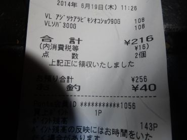 mini_DSC09003.jpg