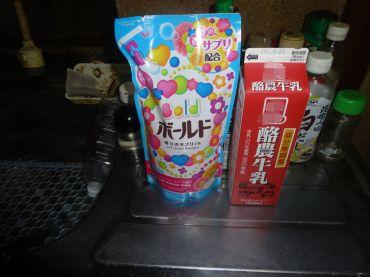 mini_DSC09006_201406191912170b4.jpg