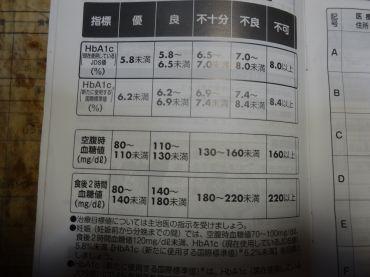 mini_DSC09044.jpg