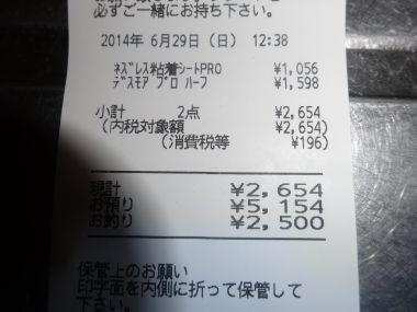 mini_DSC09119.jpg