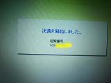 282_20140426031359418.jpg