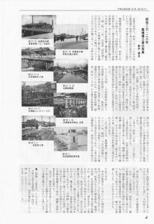 千保川通信 2013-71