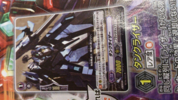 [Booster Pack] BT16 - Legion of Dragons and Blades (16 Mai 2014) 850993359