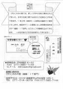 MX-2610FN_20140502_110911_001.jpg