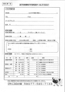 MX-2610FN_20140502_110944_001.jpg