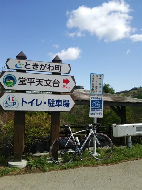 S-2DSC_0088.jpg