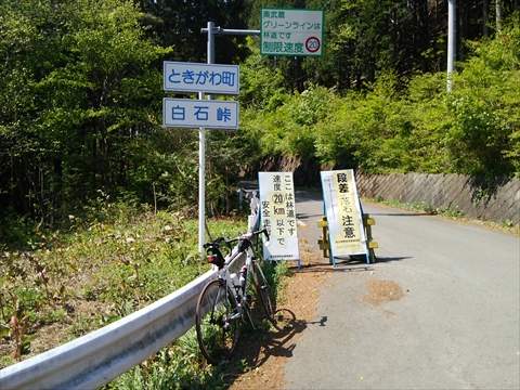 S-2DSC_20140510.jpg